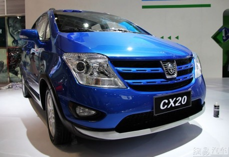 http://www.carnewschina.com/wp-content/uploads/2010/06/changan-cx20-china-1-458x314.jpg