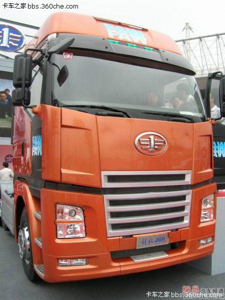 Faw Truck Logo of One Million Faw Trucks