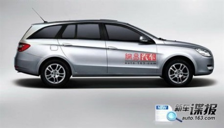 Dongfeng Fengsheng S30 Touring