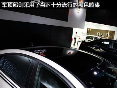 MG6 Sport Edition China