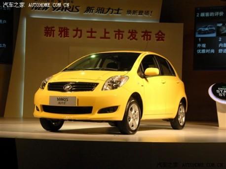 Guangzhou-Toyota Yaris China