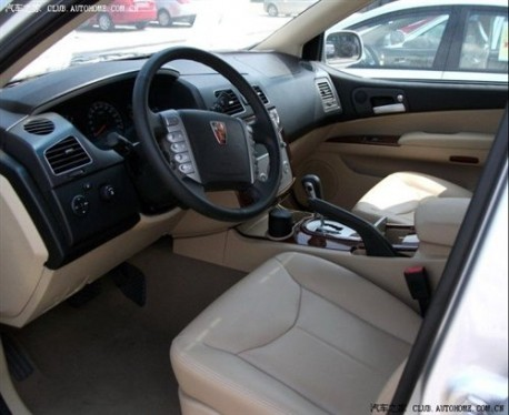 Roewe W5 SUV