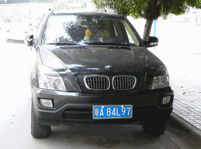 Shuanghuan BMWx5 copy from China