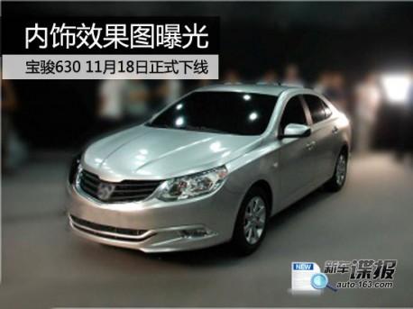 Wuling Baojun 630
