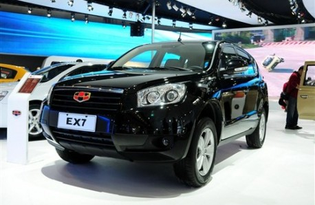 Geely Emgrand EX7