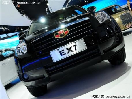 Geely Emgrand EX7