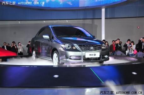Guanzghou-Honda Everus