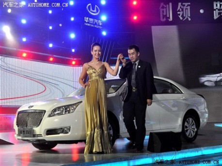 Huatai B11 listed in China