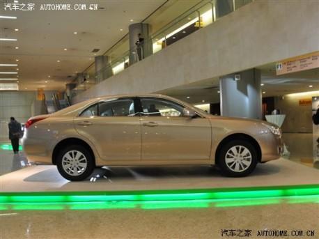 Huatai B11 listed in China