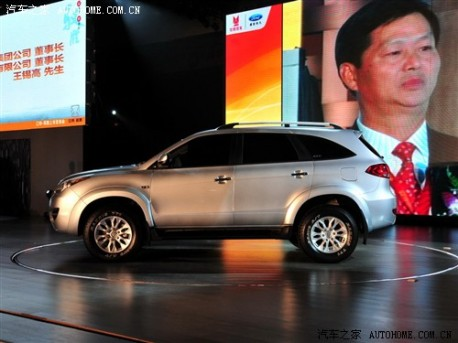 Jiangling Yusheng SUV