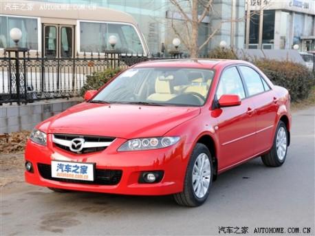 FAW-Mazda new old Mazda 6