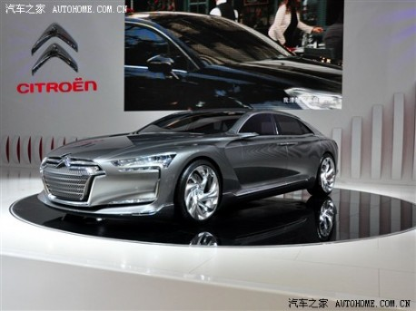 Citroen Metropolis DS9 in China