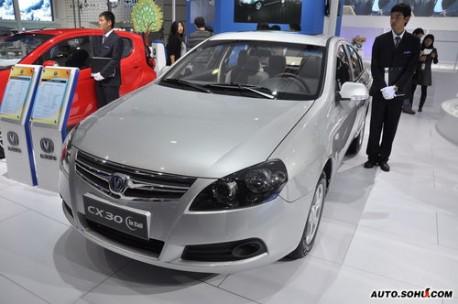 Chang'an CX30