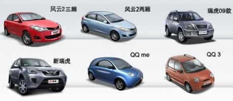 Chery cars from China