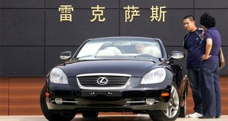 Lexus China