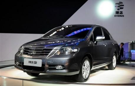 Guangzhou-Honda Everus S1