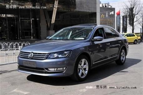 China's Volkswagen New Passat