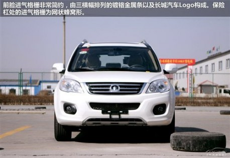 Greatwall Haval H6