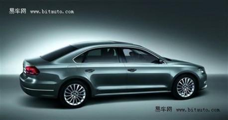 Shanghai-Volkswagen New Passat China
