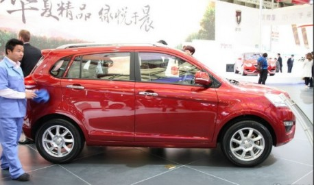 http://www.carnewschina.com/wp-content/uploads/2011/04/brilliance-jinbei-s30-listed-1a-458x270.jpg?109b36