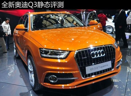 Audi Q3 To Be Made In China From 2013 Carnewschina Com