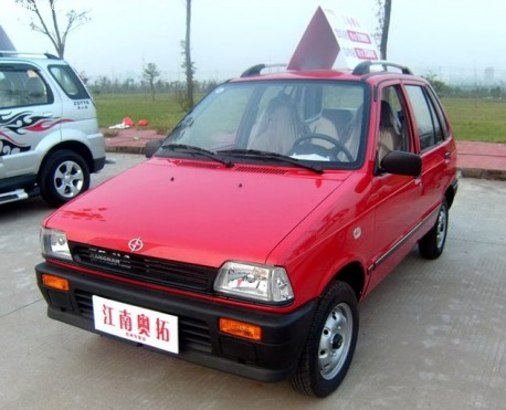 Jiangnan Alto Gets A New Name In China Carnewschina Com