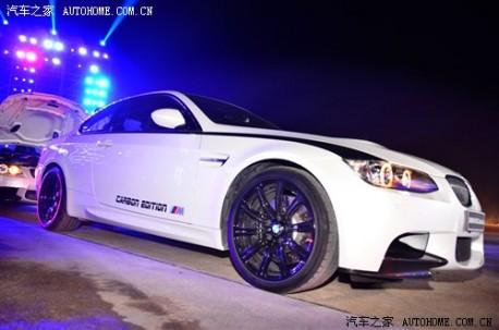 samz84-collection | BMW M3 E92 CARBON EDITION