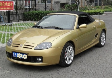 gebrauchte mg tf limited edition