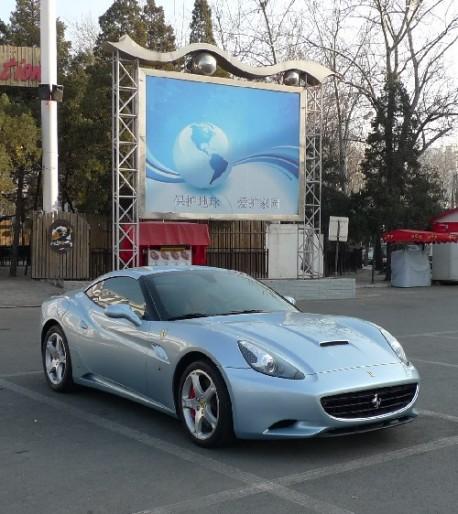 Spotted In China: Ferrari California & Ferrari 458 Italia