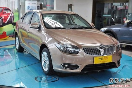 http://www.carnewschina.com/wp-content/uploads/2011/08/brilliance-h530-lp-china-5-458x305.jpg