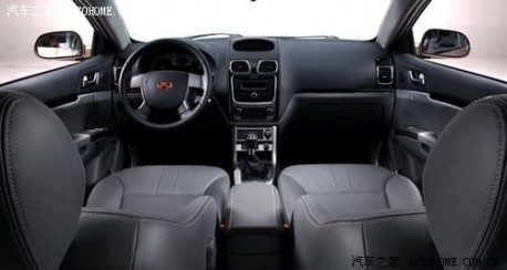 Geely Cars Ec7