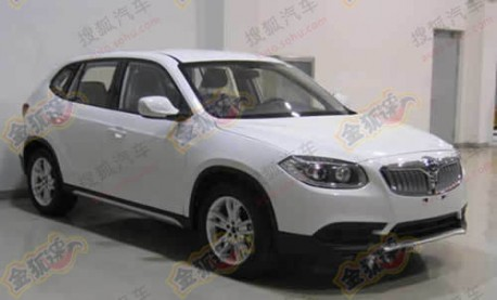 Brilliance V5 SUV
