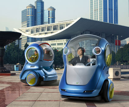 GM EN-V China