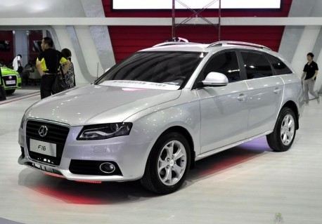 Yema F16 'Audi A4' electric taxi
