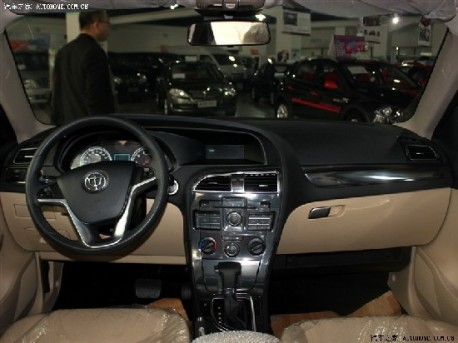 http://www.carnewschina.com/wp-content/uploads/2011/10/brilliance-v5-china-nak-4-458x343.jpg