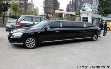 Chery Riich G6 Paramount limousine