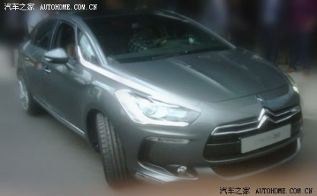 Citroën DS5 China