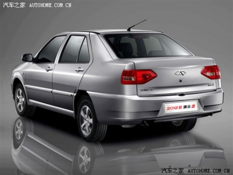 Official New Chery Cowin 2 Carnewschina Com