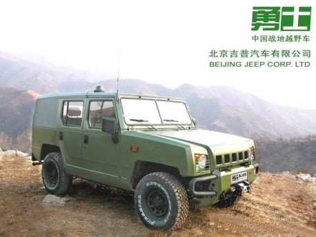 beijing jeep case analysis Beijing jeep at a cross-roads facing the challenge of china s entry into the wto case summary beijing jeep corporation, ltd bjc founded in china in 1984.