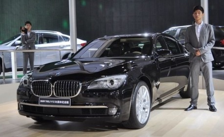 BMW Li V Anniversary Edition Debuts At The Guangzhou - Bmw 25