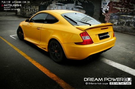 Extreme Tuning from China: Brilliance Coupe with a Twinturbo
