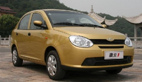 Chery Cowin 1 in China