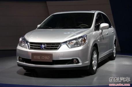Dongfeng-Nissan Venucia D50