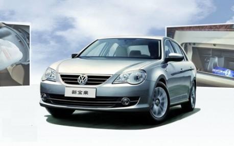 Volkswagen New Bora China