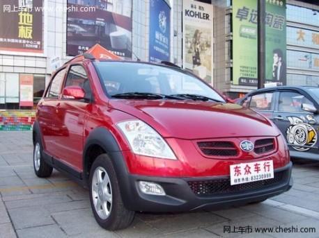 FAW Weizhi V2 Cross