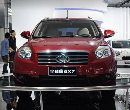 Geely-GLEagle GX7