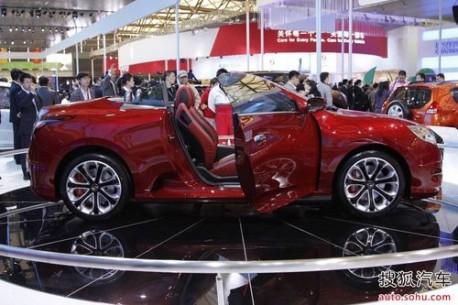 http://www.carnewschina.com/wp-content/uploads/2011/11/geely-gleagle-gs-cc-7-458x305.jpg
