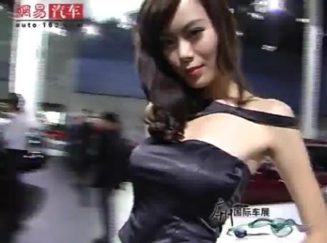 auto show guangzhou