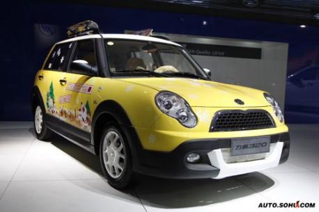 Lifan 320 Champion