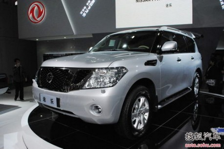 Nissan Patrol China